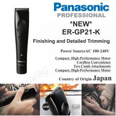 Panasonic ER-GP21-K Професионален тример за детайлно и окончателно оформяне