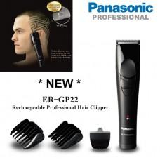 Panasonic ER GP22 Professional Hair Clipper - Професионална машинка за рисуване и подстригване