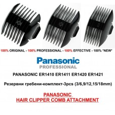 Panasonic Spare Combs for ER1410 ER1411 ER1420 ER1421 Резервни гребени