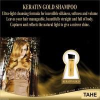 GOLD KERATIN Shampo  КЕРАТИН Шампоан